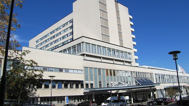 Nyköpings lasarett. Foto: Urban Hedqvist/Sveriges Radio.