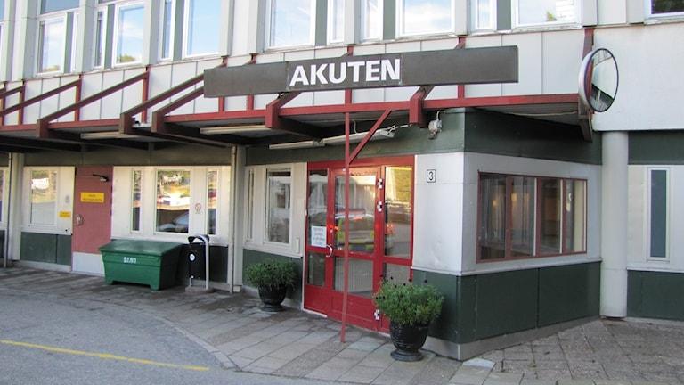 Akuten i Nyköping. Foto: Urban Hedqvist/Sveriges Radio.