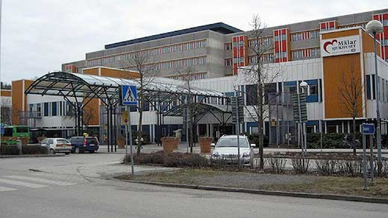 Mälarsjukhusets entré i Eskilstuna. Foto: Anastasia Konstadinidis/Sveriges Radio