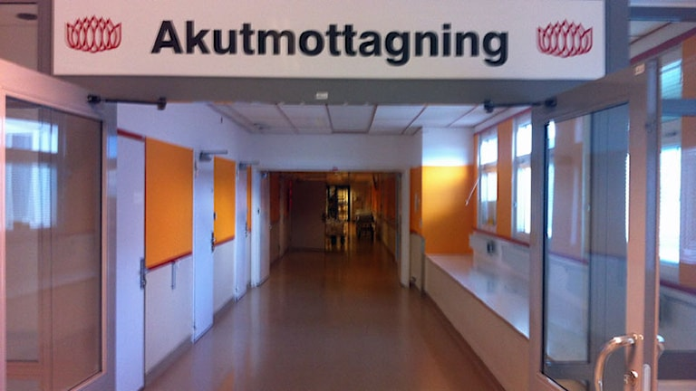 Akutmottagning vid Mälarsjukhuset. Foto: Sveriges Radio.
