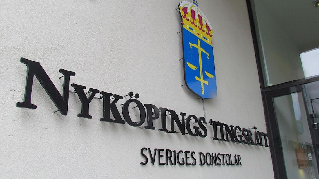 Nyköpings tingsrätt. Foto: Katarina Larsson/Sveriges Radio.