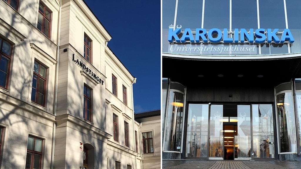 Landstinget Sörmland och  Karolinska Universitetssjukhuset.