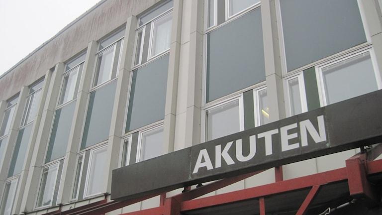 Akutmottagningen på Nyköpings Lasarett