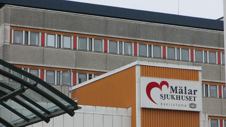 Mälarsjukhuset