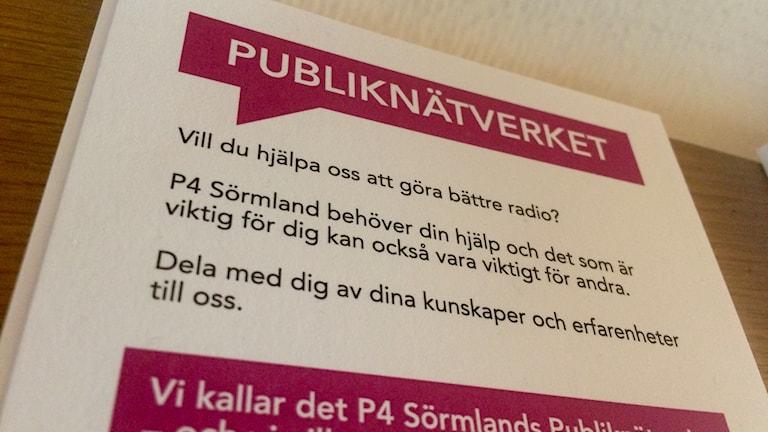 Publiknätverket blankett. Foto: Katarina Larsson/Sveriges Radio.
