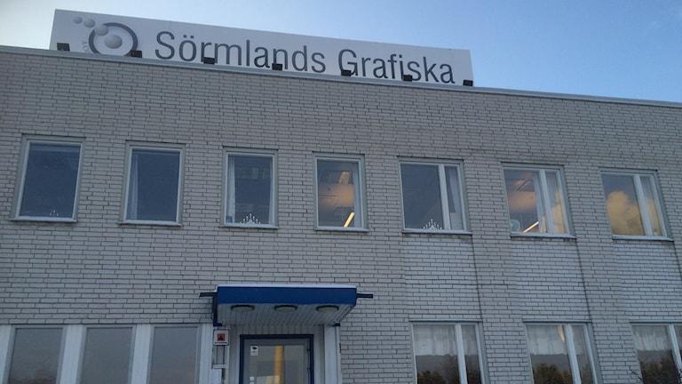 Sörmlands Grafiska i Katrineholm. Foto: Katarina Wahlström/Sveriges Radio.