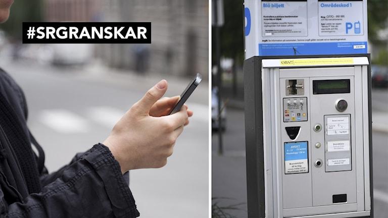 """Kvinna håller i telefon, inklippt vid sidan av parkeringsautomat. Står """"#SRGRANSKAR"""" i bilden."""