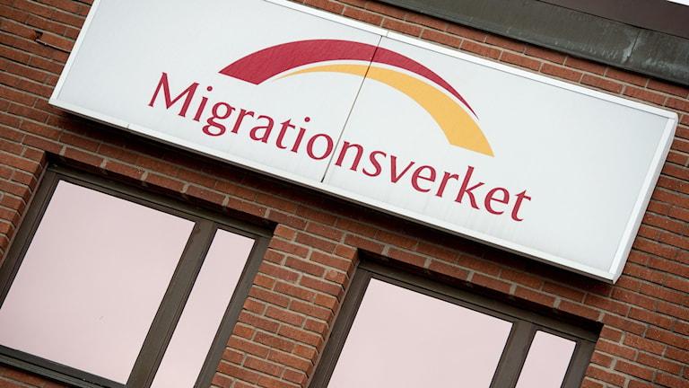 Exteriör av Migrationsverket i Stockholmsförorten Märsta.