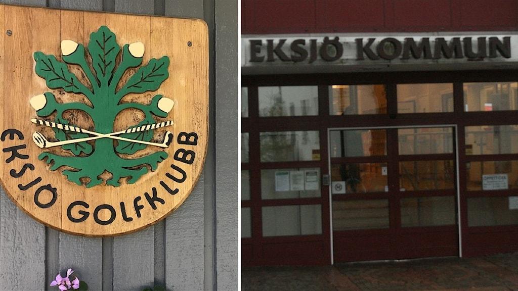 Eksjö golfklubb och Eksjö kommunhus