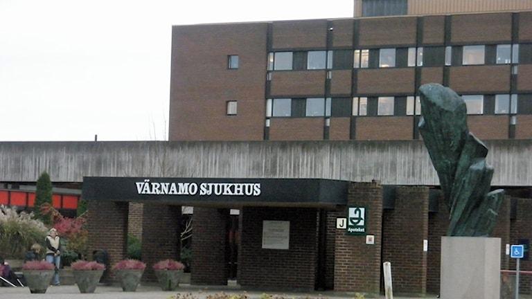 Värnamo sjukhus. Foto Karin Malmsten/Sveriges Radio.