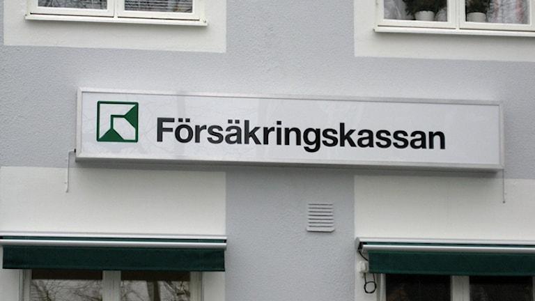 Försäkringskassan Eksjö. Foto Kjell Ahlkvist/Sveriges Radio.