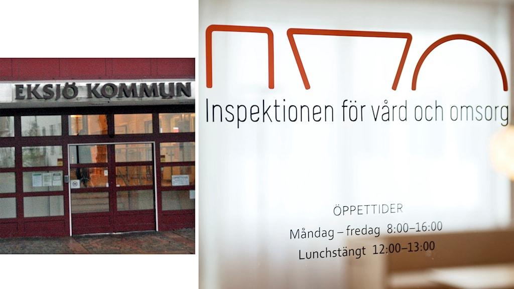 Montage, kommunhuset i Eksjö samt skylt: IVO.