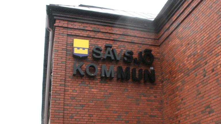 Sävsjö kommunhus. Foto: Ewa Malmsten/Sveriges Radio.