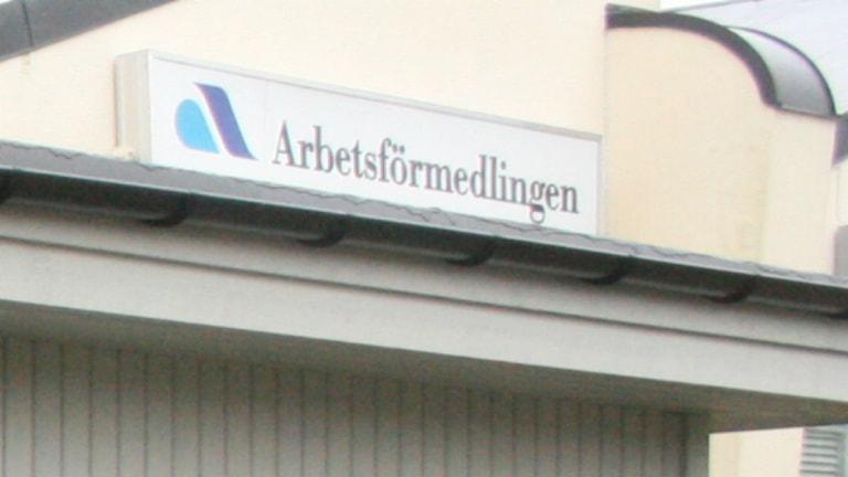 Arbetsförmedlingen. Foto: Ewa Malmsten/Sveriges Radio.