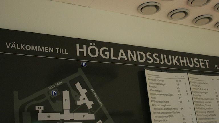 Huvudentré Höglandssjukhuset i Eksjö. Foto: Ewa Malmsten/Sveriges Radio.