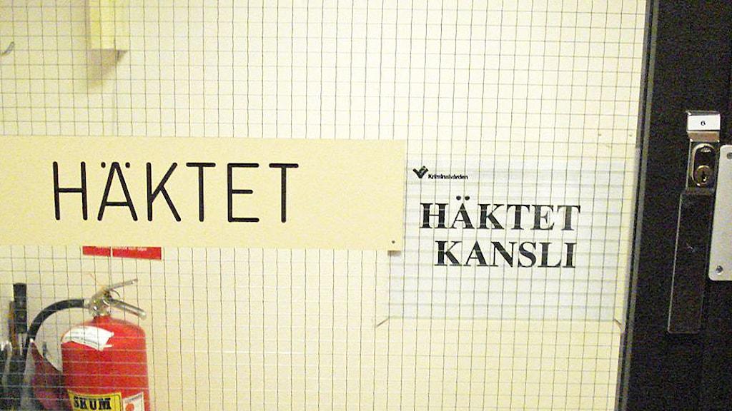Arkivbild från häktet i Jönköping/Sveriges Radio