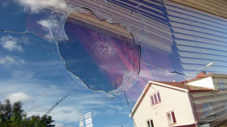 Krossat fönster.