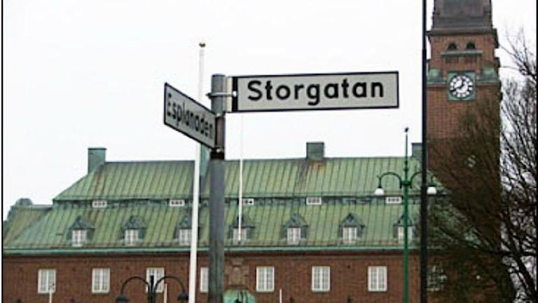 Nässjö kommunhus. Foto: Henrik Gustavsson/Sveriges Radio.