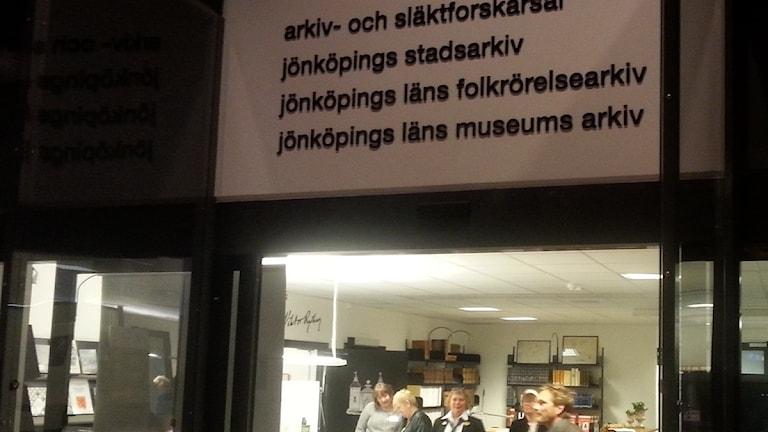 Arkivhuset Jönköping. Foto: Simon Björling/Sveriges Radio.