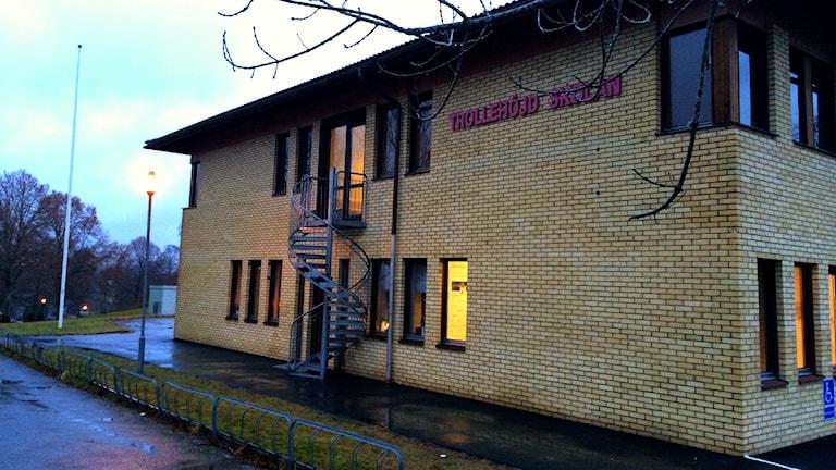 Trollehöjdskolan i Mullsjö. Foto: Hannes Ewehag/Sveriges Radio