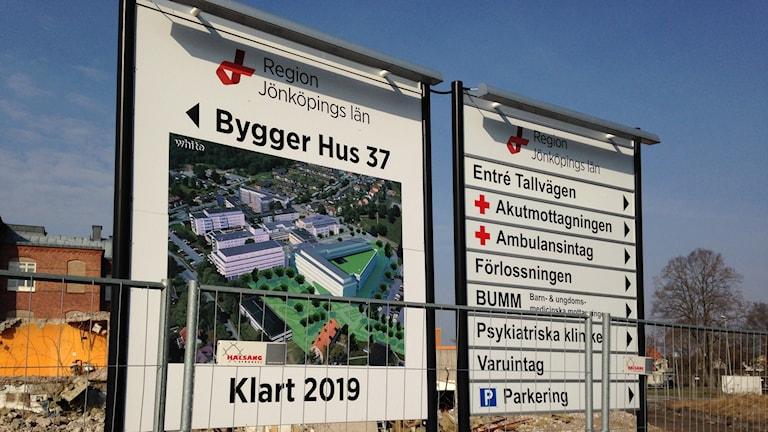 Skiss på hur hus 37 vid Höglandssjukhuset i Eksjö ska se ut