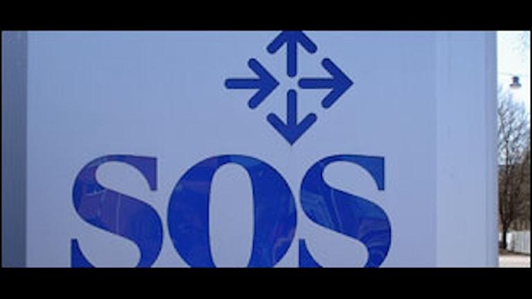 Ett tekniskt fel slog ut tele- och radiotrafiken till SOS Alarm på tisdagsmorgonen (arkivbild/SR)