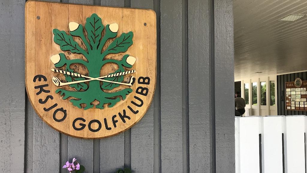 Eksjö Golfklubb