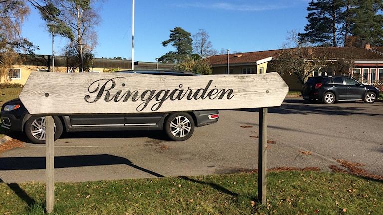 Kommunala äldreboendet Ringgården i Sävsjö.