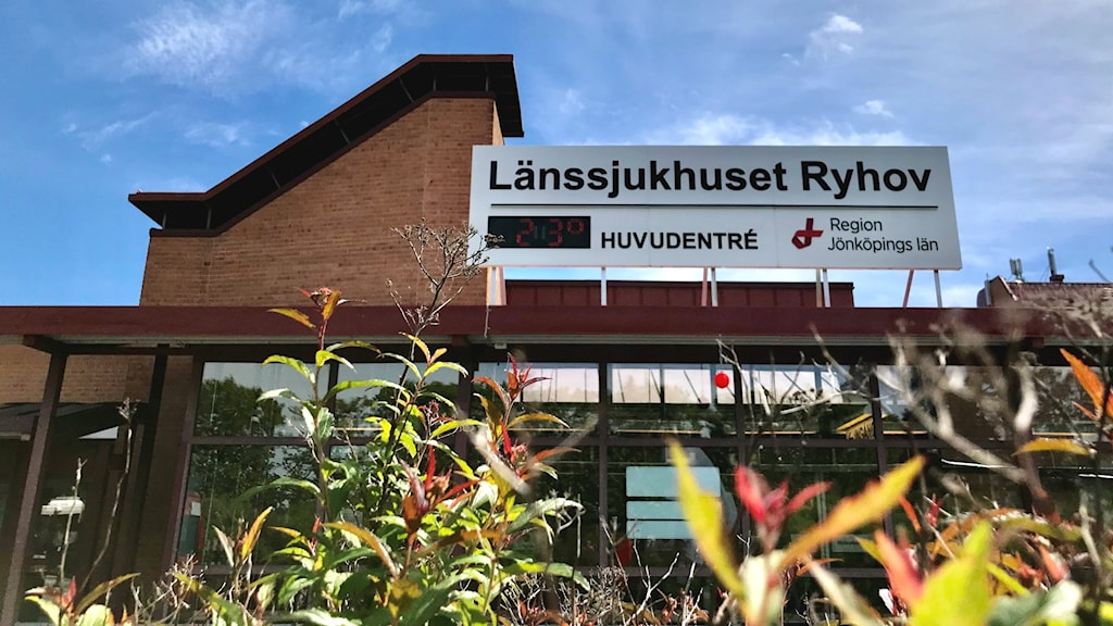 Huvudentrén till länssjukhuset Ryhov i Jönköping.