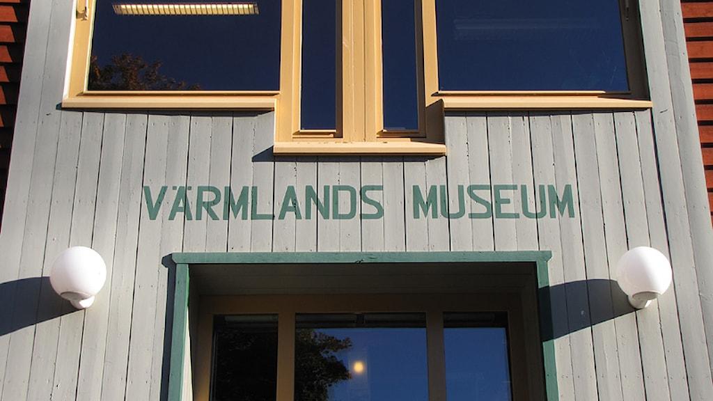 Värmlands Museum, exteriör, entrén. Foto: Lars-Gunnar Olsson/Sveriges Radio.