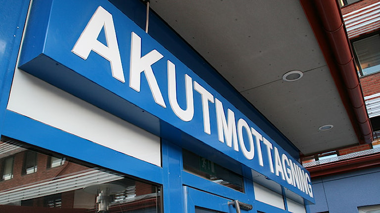 Akutmottagningen vid Centralsjukhuset i Karlstad. Foto: Lars-Gunnar Olsson/Sveriges Radio.