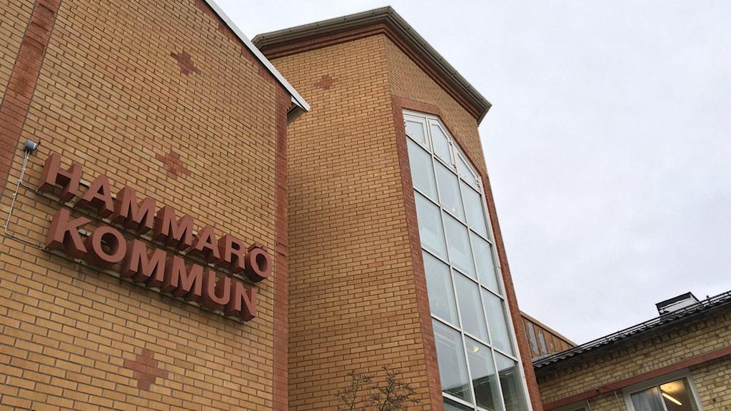 Hammarö kommun, fasadbild kommunhuset. Foto: Magnus Hermansson/Sveriges Radio.