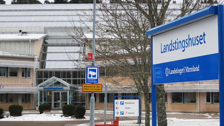 Landstingshuset. Foto: Malin Björck/Sveriges Radio.