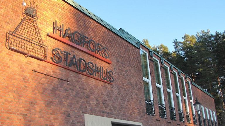 Hagfors kommun, stadshuset. Foto: Magnus Hermansson/Sveriges Radio.