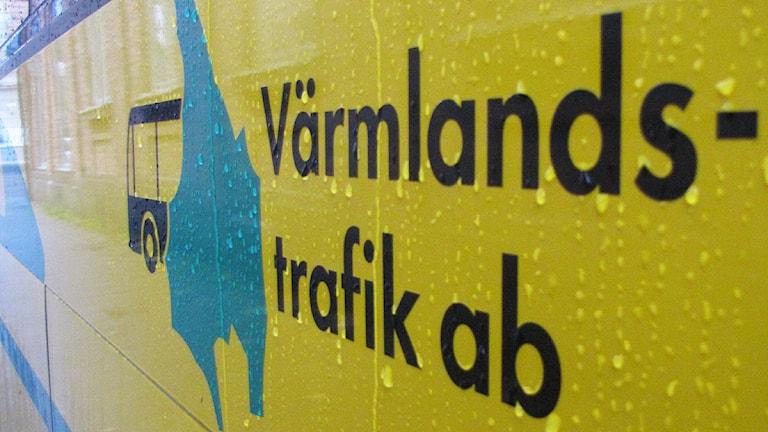 Värmlandstrafik. Foto: Isak Olsson/P4 Värmland.