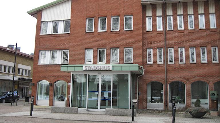 Arvika kommun, stadshuset. Foto: Tomas Hedman/Sveriges Radio.