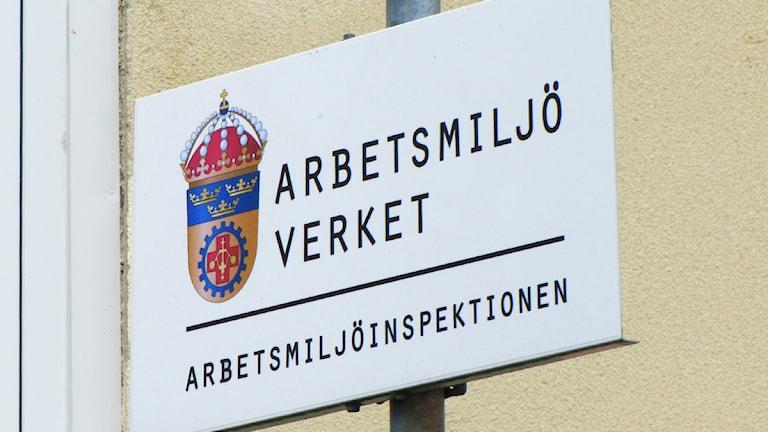 Arbetsmiljöverket. Foto: Isak Olsson/Sveriges Radio.