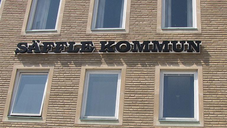 Kommunhuset i Säffle. Foto: Anna Lingsell/Sveriges Radio.