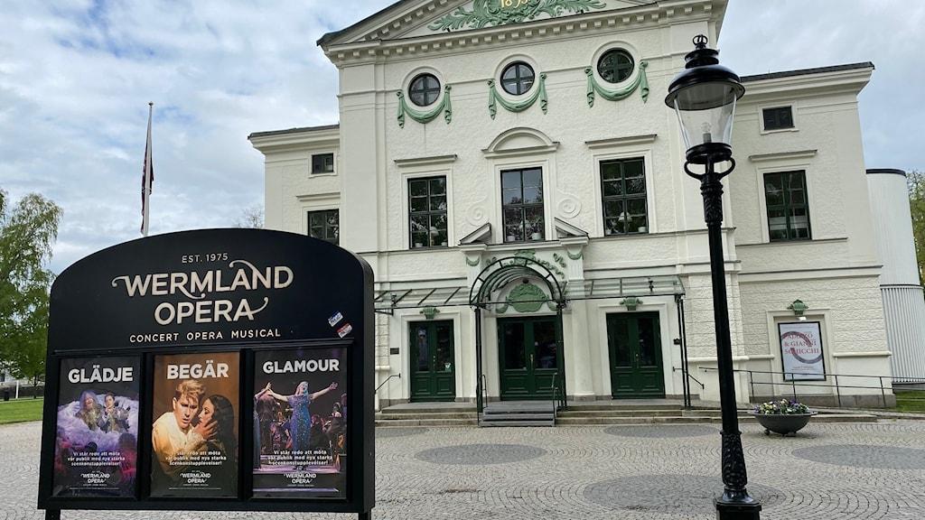 Karlstad teater, foto: Tomas Hedman/Sveriges Radio