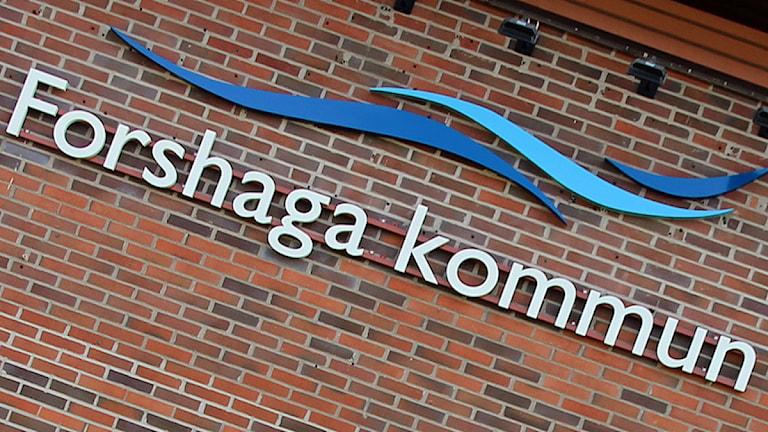 Forshaga kommunhus. Foto: Forshaga kommun.