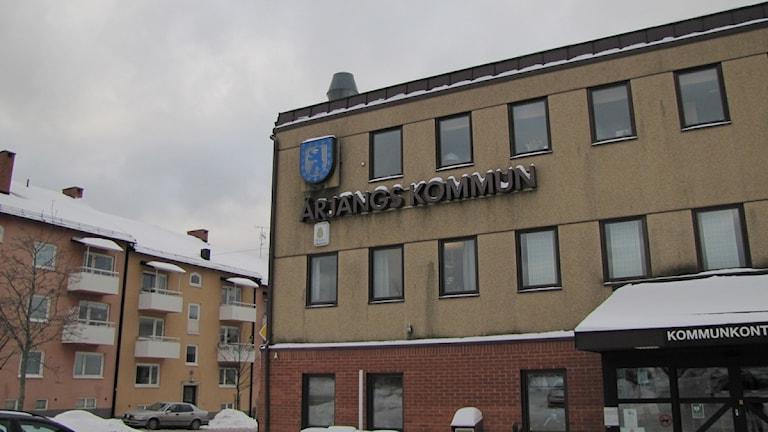 Kommunhuset i Årjäng. Foto: Pontus Kinnander/Sveriges Radio.