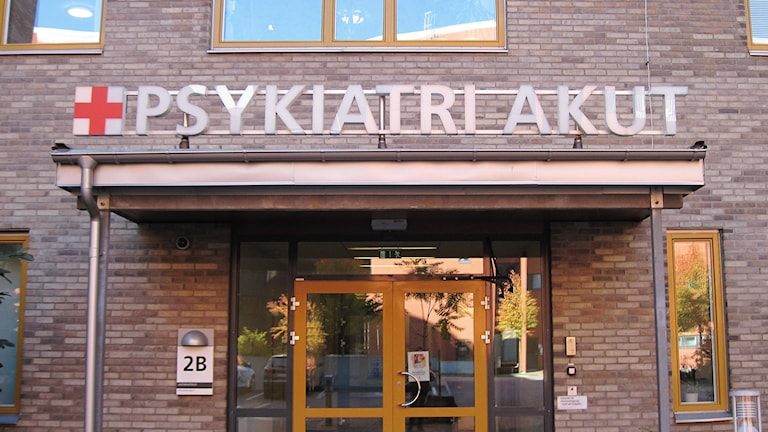 Psykakuten vid Centralsjukhuset. Foto: Kajsa Carlsson/Sveriges Radio.