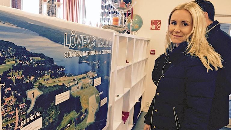 Alexandra Lidström. Foto: Ann Edliden/Sveriges Radio