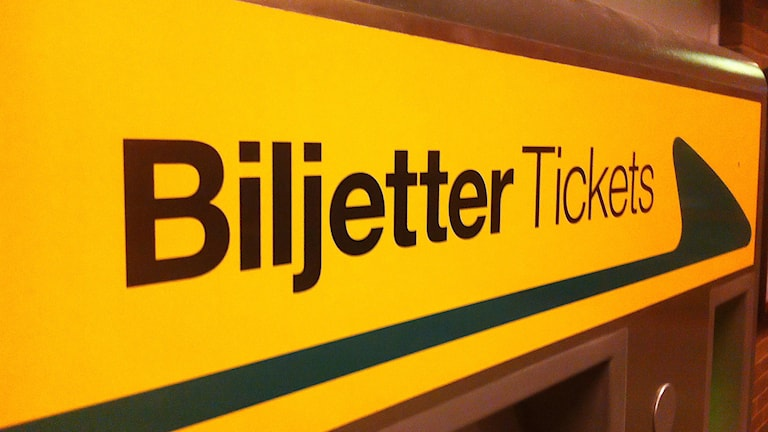 En biljettautomat. Foto: Lars-Gunnar Olsson/Sveriges Radio