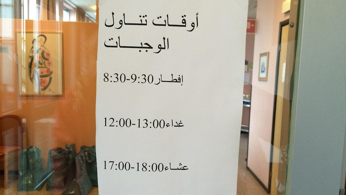 asylboende karlskoga hotell mattider