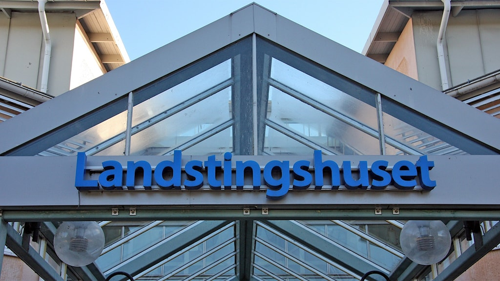 Landstingshuset Foto Örjan Bengtzing/Sveriges Radio.