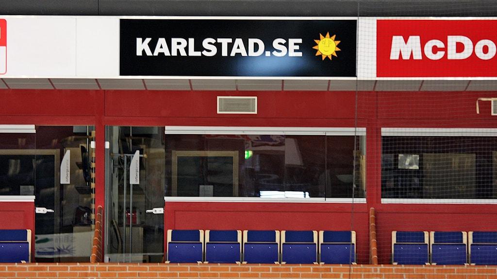Karlstad kommuns loge på Löfbergs arena.