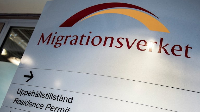 Entre till Migrationverket. Foto: Marcus Ericsson/TT.