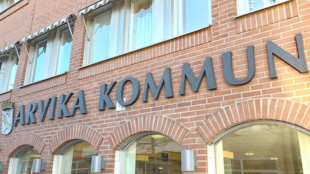 Kommunhuset i Arvika. Foto: Tomas Hedman/Sveriges Radio.