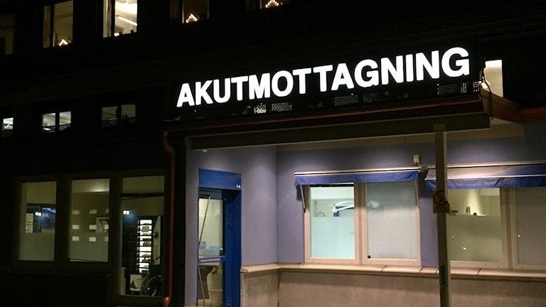 Entrén till akutmottagningen. Foto: Lars-Gunnar Olsson/Sveriges Radio.